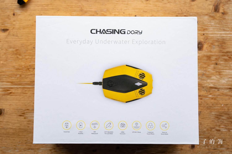 Chasing Dory
