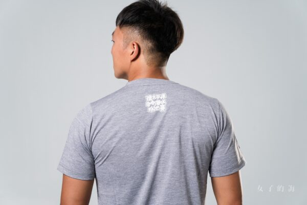 2020環太平洋自由潛水泳池賽紀念T-shirt