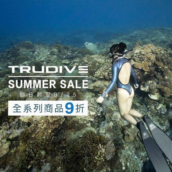 TRUDIVE9折活動