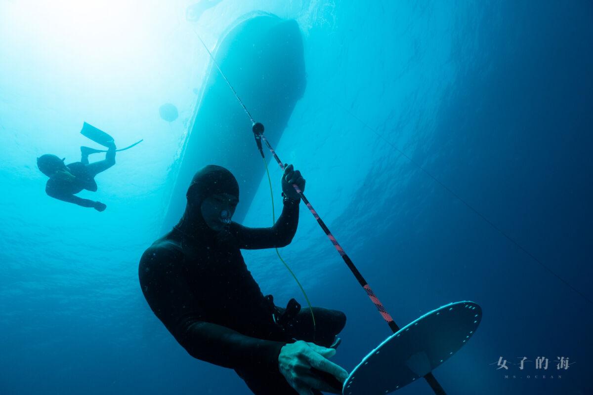 自由潛水底盤